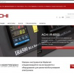 ACHI Website