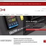 Сайт для ACHI
