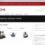 Дизайн сайту ACHI