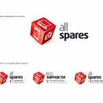 All Spares Branding