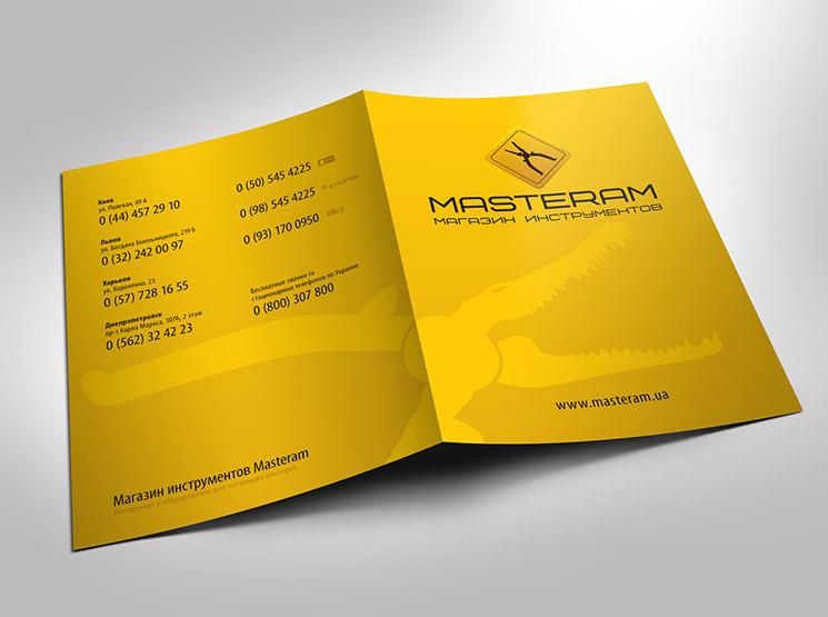 Дизайн каталога Masteram