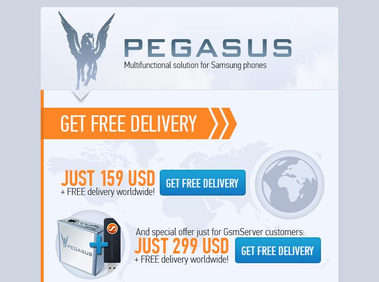 Инфографика для Pegasus Box