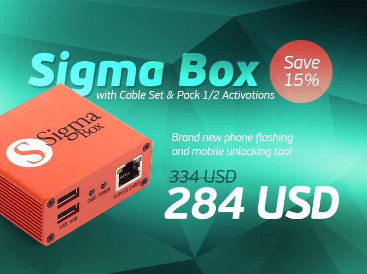 Баннеры для Sigma Box
