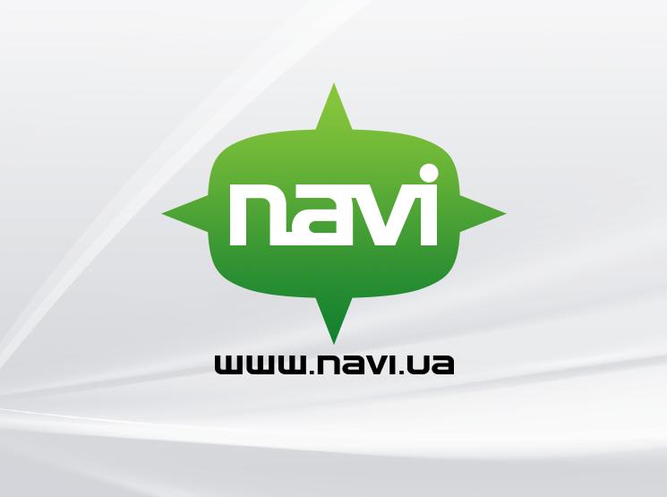 Логотип navi.ua