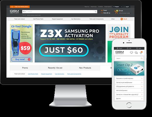 GsmServer Online Store