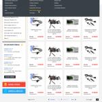 ToolBoom Landing Page