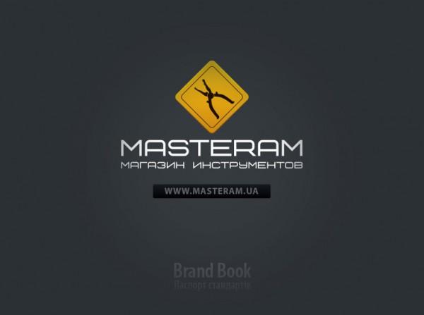 Брендбук для Masteram
