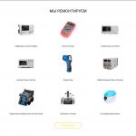 Посадочная страница «Сервисный центр» Masteram