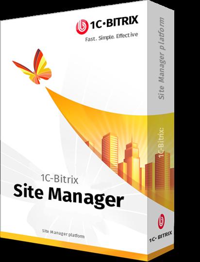 dedicated network server software